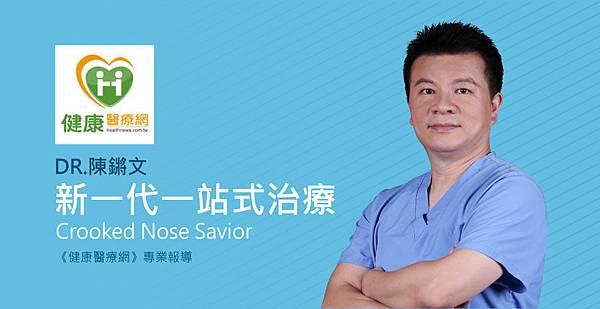 C-Crooked-Nose-Savior-1