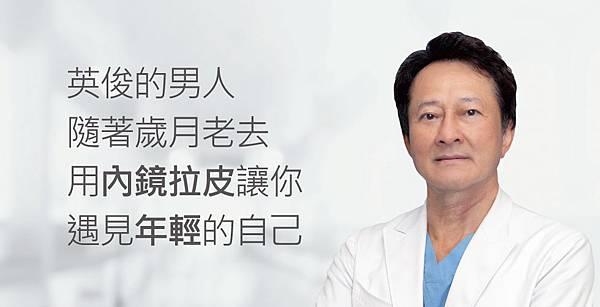 20180904_SHD_Man'sLapi_doctor_4