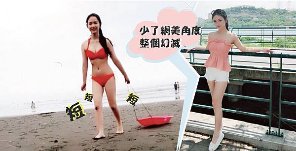 冷凍減脂CoolSculpting-mm-2