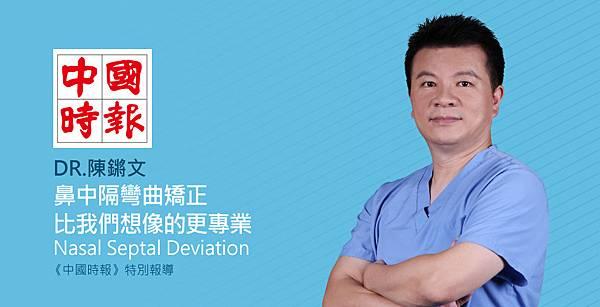 Chen-CTnew-Laser-tissue-1