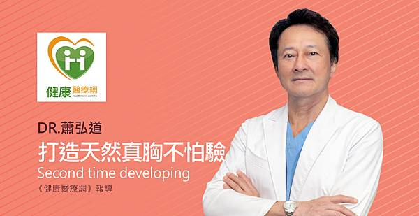Xiao-healthnews-surgical-1