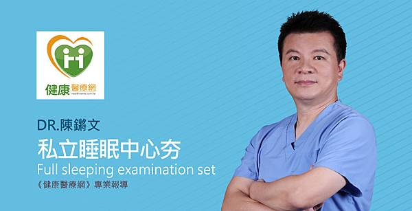 Chen-healthnews-psg-1