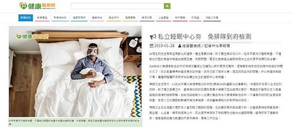 Chen-healthnews-psg-2