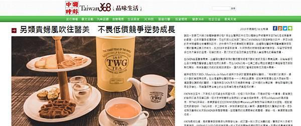 lu-taiwan368-lady-2