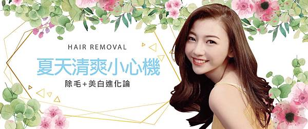 Hair_removal-Youni-1