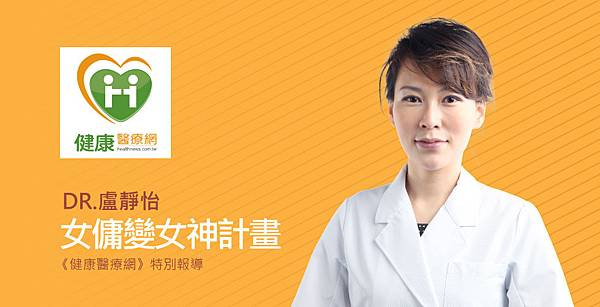lu-healthnews_maid-1
