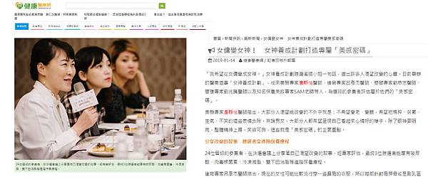 lu-healthnews_maid-2
