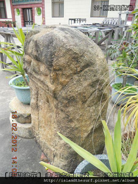 25-頂蘭風獅爺 (3)