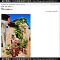 943的超值省錢旅行祕笈 - 金門旅遊吃玩攻略1-超可愛古厝民宿「島與浪花」-歐厝17號