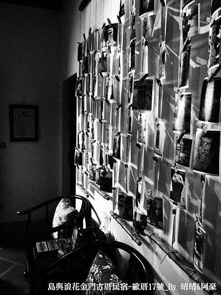 島與浪花金門民宿-歐厝17號集錦_By 住客好朋友[晴晴&阿豪]PB090633 (NXPowerLite).jpg