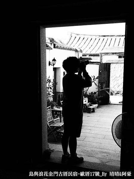 島與浪花金門民宿-歐厝17號集錦_By 住客好朋友[晴晴&阿豪]PB090634 (NXPowerLite).jpg