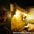 島與浪花金門民宿-歐厝17號集錦_By 住客好朋友[晴晴&阿豪]PB090899 (NXPowerLite).jpg