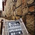 島與浪花金門民宿-歐厝17號集錦_By 住客好朋友[晴晴&阿豪]PB101049 (NXPowerLite).jpg