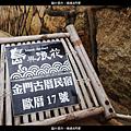 晴晴&阿豪 - [島與浪花] 集錦 (島與浪花金門民宿-歐厝17號)