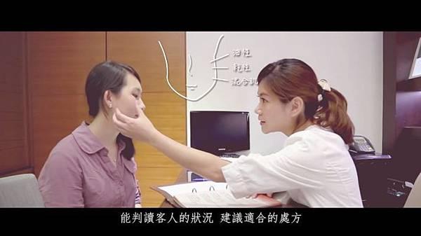 雙手的溫度 – LA BELLE-萊麗 微電影商業形象宣傳短片
