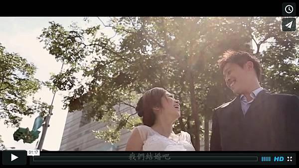 毅安 & 依穎 婚禮預告