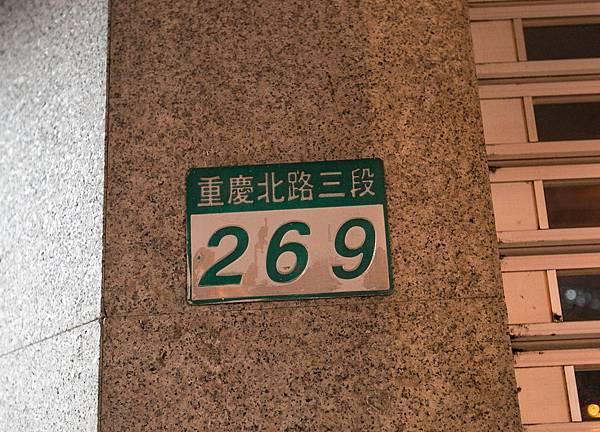 6E0A3005