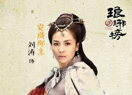 劉濤前陣子演出《琅琊榜》與《羋月傳》霓凰郡主人氣再度爆漲。.jpg