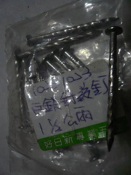 P1060375.JPG