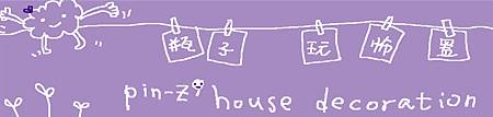 rehouse.jpg