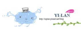 YI-LAN-art.jpg