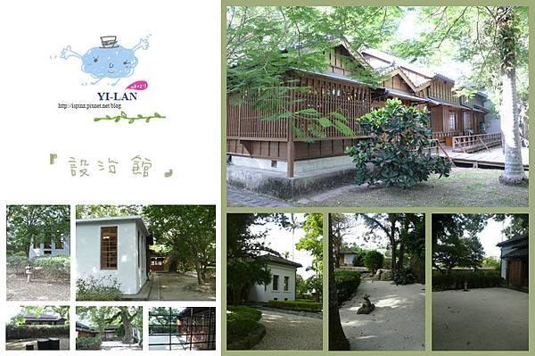 YI-LAN-D5.jpg