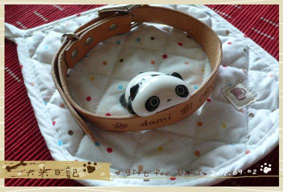 dami-art-0902-1.jpg