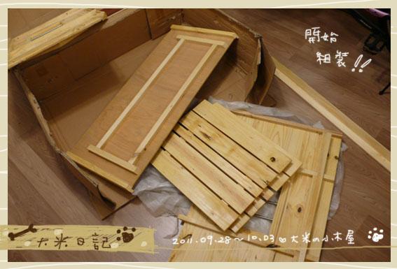 dami-art-1003-3.jpg