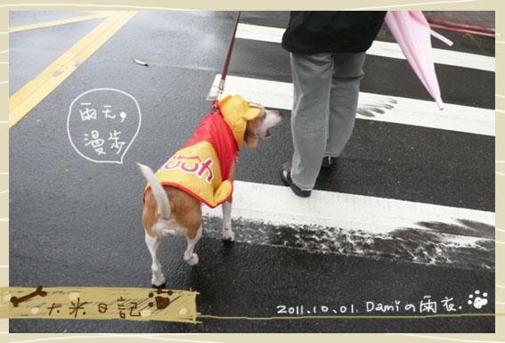 dami-art-1028-2.jpg