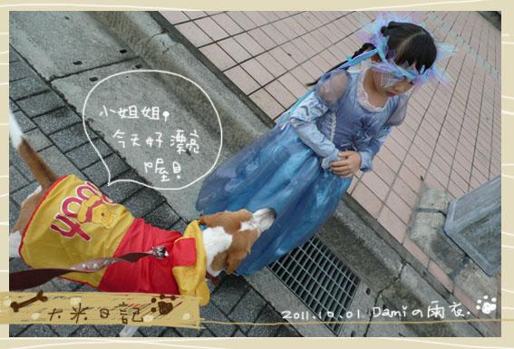 dami-art-1028-10.jpg