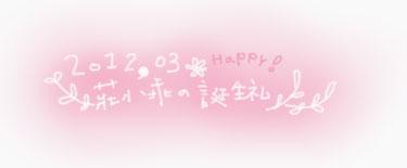201203-baby-00