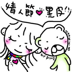 018-love.jpg