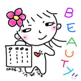 024-beauty.jpg