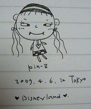 092-tokyo2.jpg