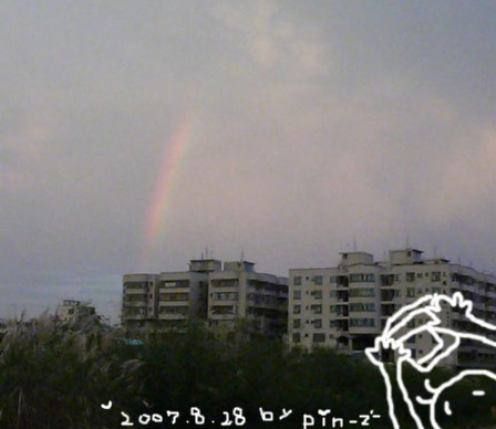 114-rainbow.jpg