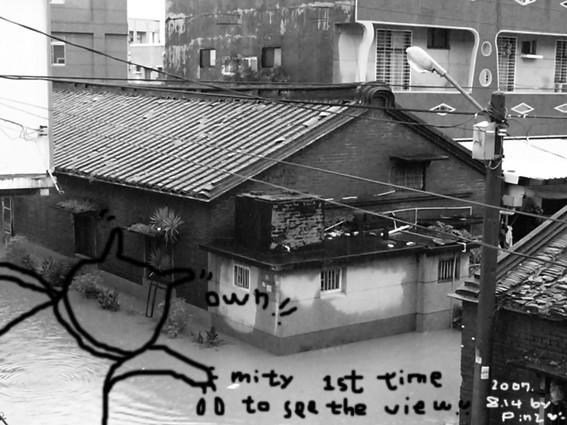 112-rain.jpg