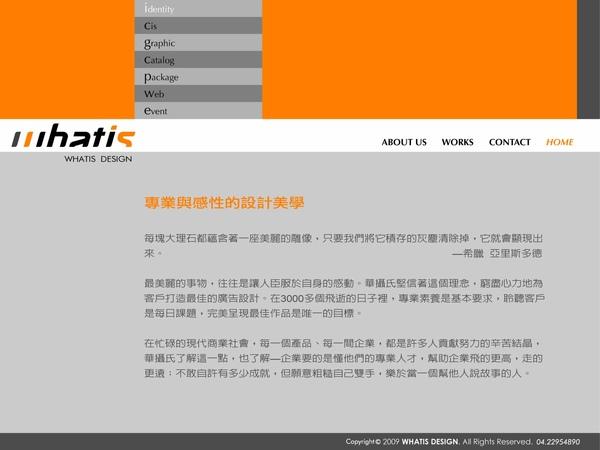 web1-2.jpg