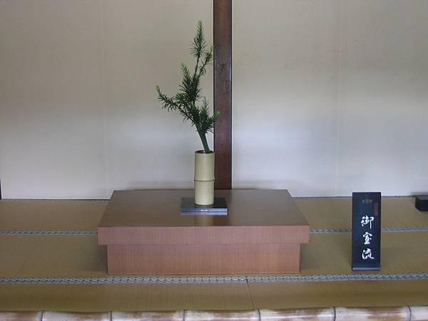 仁和寺25.jpg