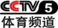 cctv05-2