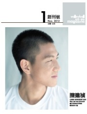 CCC-Cover