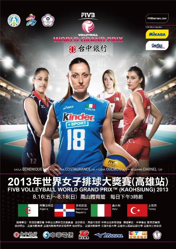 TW-poster