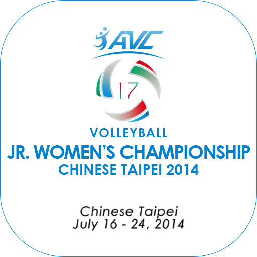 Asian Women's U19 Volleyball Championship