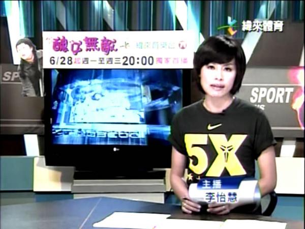 snapshot20100628060738.jpg