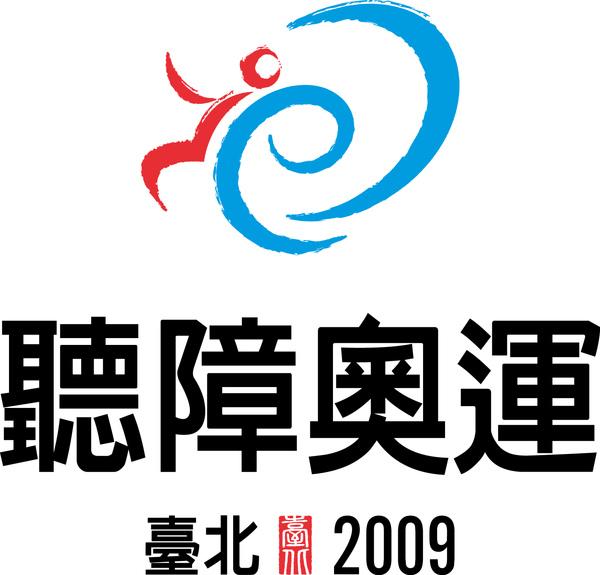 Download-T2009-TW_Logo.jpg