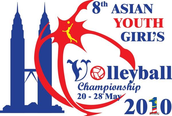 EV-logo volleyball.jpg