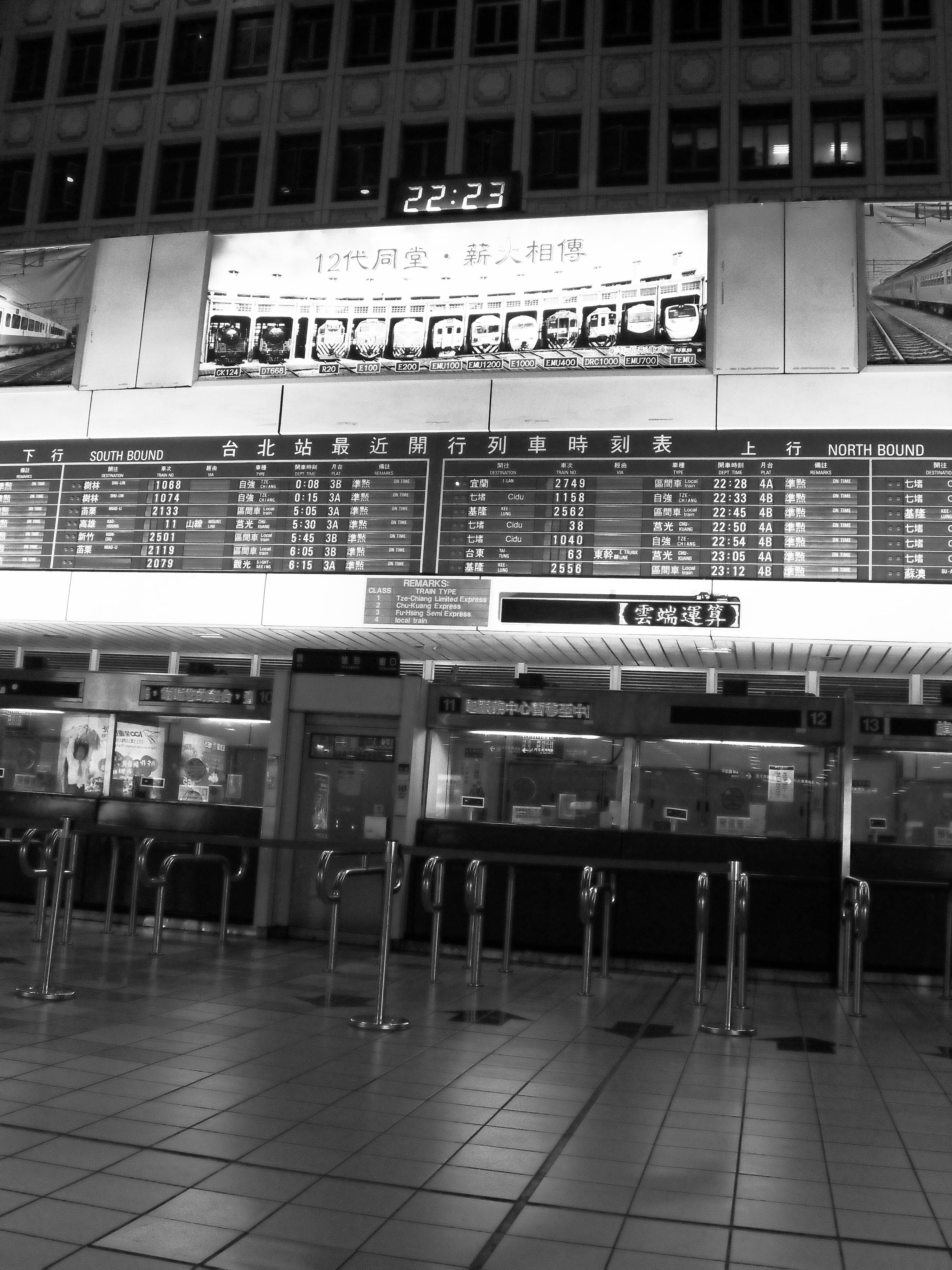 夜晚的台北車站大廳