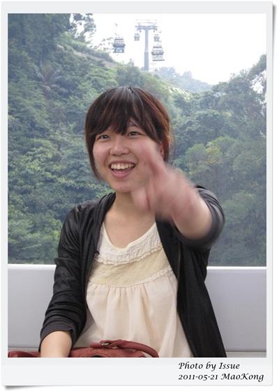blog maokong 01.JPG