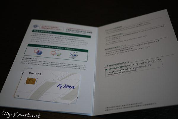 P1050413.JPG