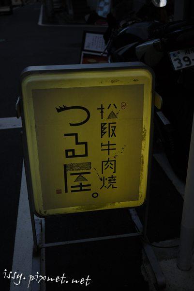 P1050759.JPG