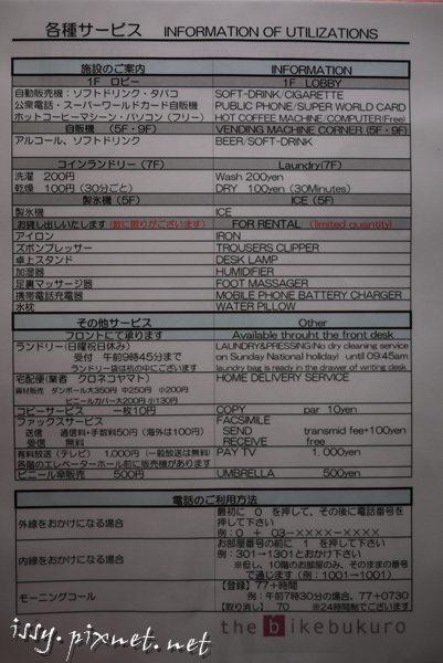 P1050555.JPG